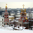 Church of Nativity of Most Holy Mother of God
